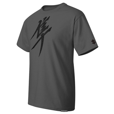 Hayabusa Tee, Gray picture