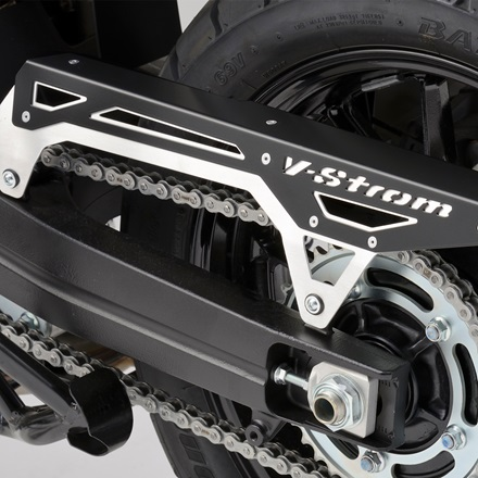 V-Strom Chain Guard picture